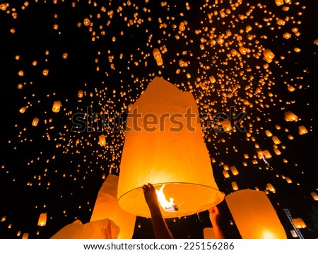 Floating lantern at Chiang Mai Province, Asia Thailand - stock photo