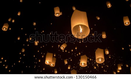 Floating lantern in aspect ratio 16:9 - stock photo