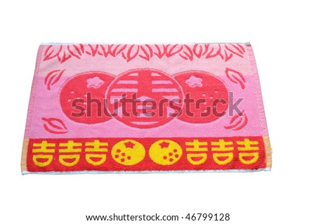 Floor Mat With Chinese Character 'Spring' - stock photo