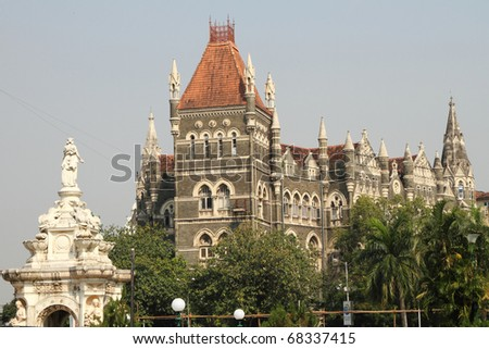 Flora Fountain and Oriental Building on famous piazza in Bombay ( Mumbai ),India,  Asia - stock photo