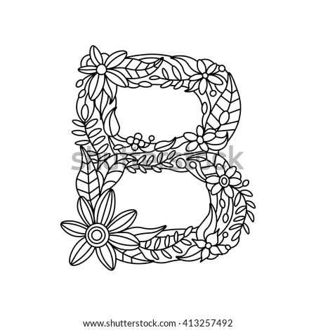 Hand Drawn Beige Letter B Doodle Stock Vector 425576323