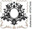 Floral Decoration Frame, raster version - stock photo