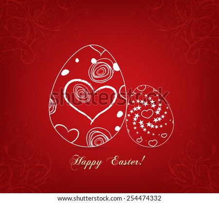 Floral easter egg sweet love - stock photo