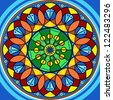 Floral mandala drawing sacred circle on blue background - stock photo