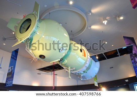 FLORIDA, USA - DEC 20: Soyuz Spacecraft Model in Kennedy Space Center Visitor Complex on Dec. 20, 2010 in Cape Canaveral, Florida, USA. - stock photo