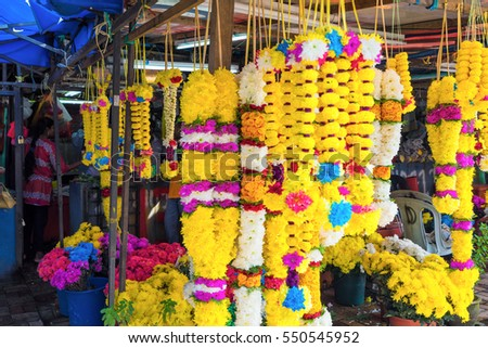 Indian Flower Garland Stock Photos Royalty Free Images