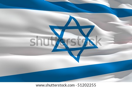 Fluttering flag of Israel on the wind - stock photo