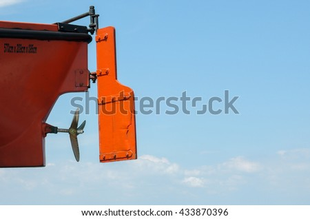 flying rescue boat - I went on vacation - stock photo