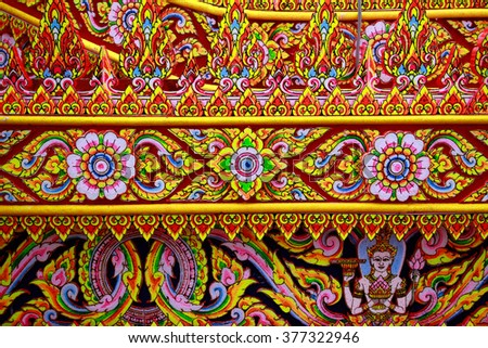 Foam Art in Thailand Carnival, Multicolored Thai flowers on the foam wall. colorful, carve, thai striped. - stock photo