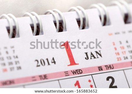 Focus on New year of January with Chinese style binder calendar