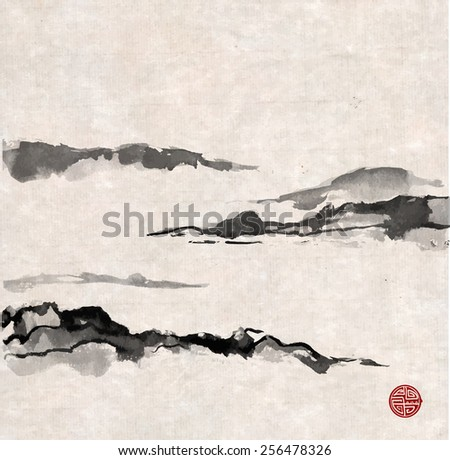 """Fog mountains, hand-drawn with ink in traditional Japanese style sumi-e on vintage rice paper.  Sealed with hieroglyph """"happiness"""". Raster version. - stock photo"""