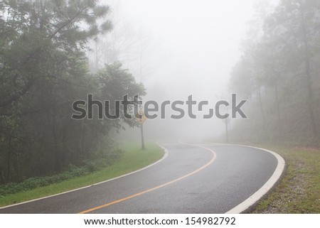 fog road - stock photo