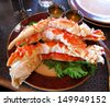 food crab of legs ,alaska food - stock photo