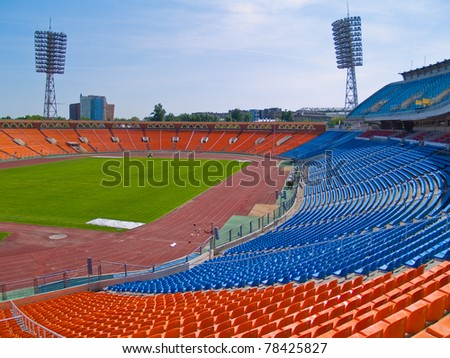 football field and stadium - stock photo