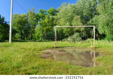 Football gate puddle - stock photo