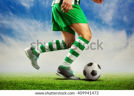 Football-player on the football ground - stock photo