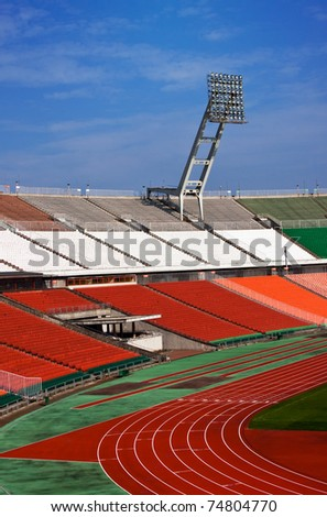 Football stadion - stock photo