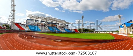Football stadium in Vitebsk, Belarus - stock photo