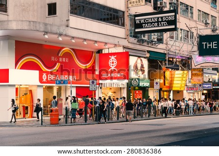 Footpath Motion, View of busy street and shops, Kimberley Road, Hong Kong (SAR), 20 June, 2013