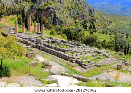 Footprint of an ancient temple of the Greek god Apollo, Delphi, Greece - stock photo