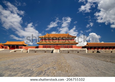 Forbidden City, Beijing, China -- was the Chinese imperial palace from the Ming Dynasty to the end of the Qing Dynasty - stock photo