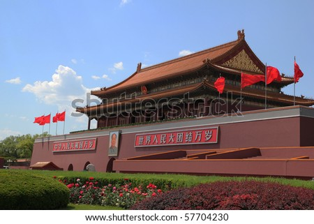 Forbidden City in Beijing, China - stock photo