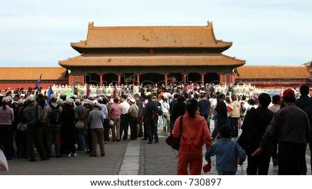 forbidden city in China - stock photo
