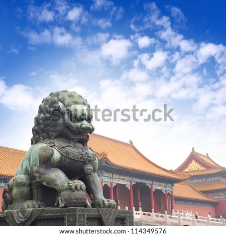 Forbidden City stone lions - stock photo
