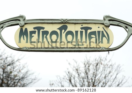 Foreground of a metro signal in  Paris, France - stock photo