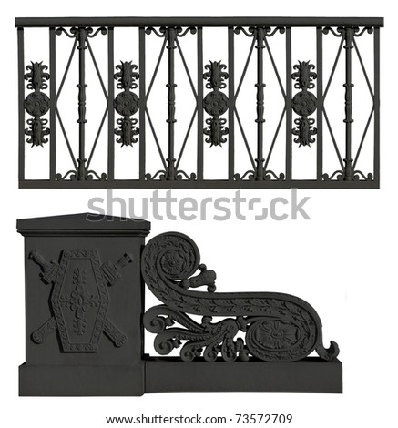 Forged decorative fence with flowers - stock photo