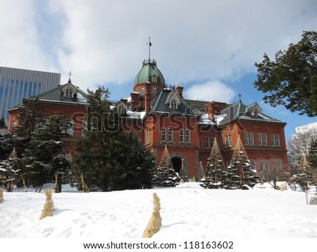 Former Hokkaido government office, Japan - stock photo