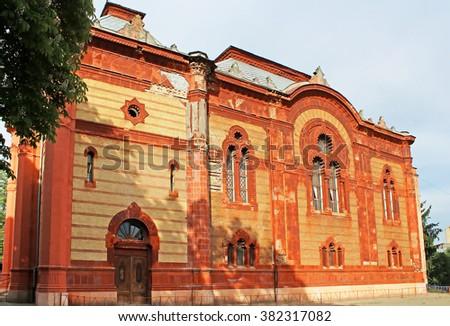 Former synagogue, now the Philharmonic Orchestra House, Uzhhorod, Ukraine - stock photo