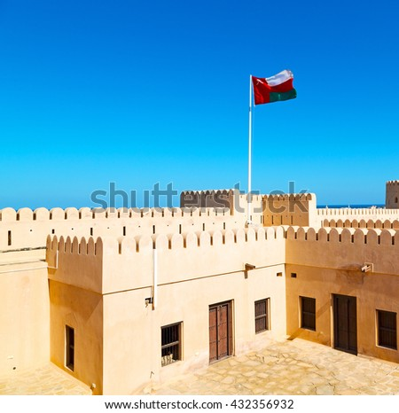 fort battlesment sky and    star brick in oman   muscat the old defensive   - stock photo