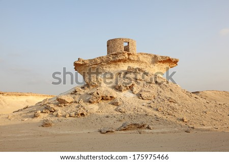 Fort in the desert of Qatar, Middle East - stock photo