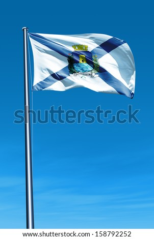 Fortaleza city (Brazil) flag waving on the wind