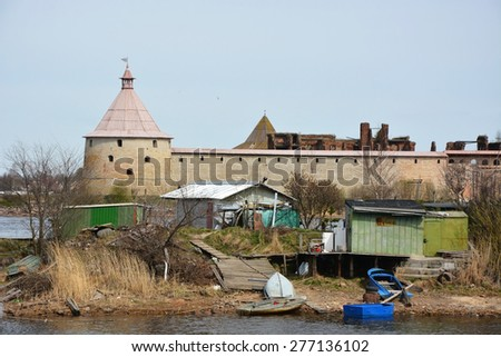 Fortress at Shlisselburg city. Fortress called Oreshek (Nut fortress) - stock photo