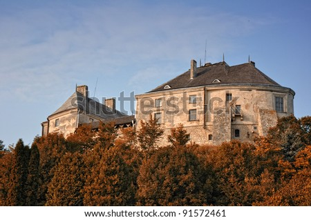 Fortress in Olesko in autumn. Ukraine. Small town in Lviv Oblast (province) of western Ukraine. Birthplace of Jan III Sobieski, the King of Poland and Grand Duke of Lithuania. - stock photo