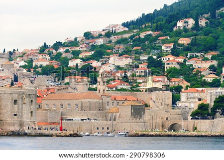 Fortress of Dubrovnik on the Adriatic Sea, viewd from the hill - stock photo