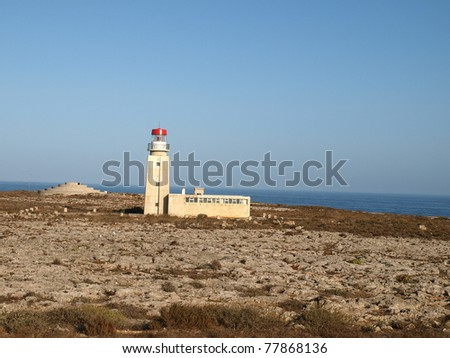Fortress of Sagres Point was founded by Henry the Navigator. Completely destroyed by the earthquake - stock photo