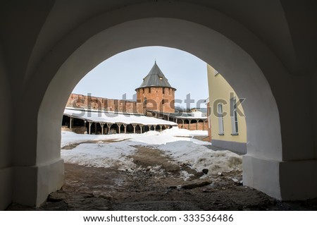 Fortress of the city of Veliky Novgorod of winter, an ancient arched vault of the calling Chronicles, Rurik, travel and tourism, the historic city, UNESCO world heritage site. - stock photo