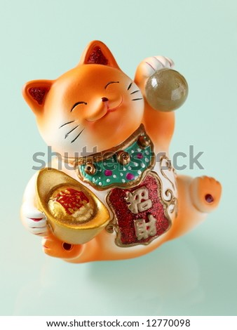 Fortune and Prosperity Cat - stock photo