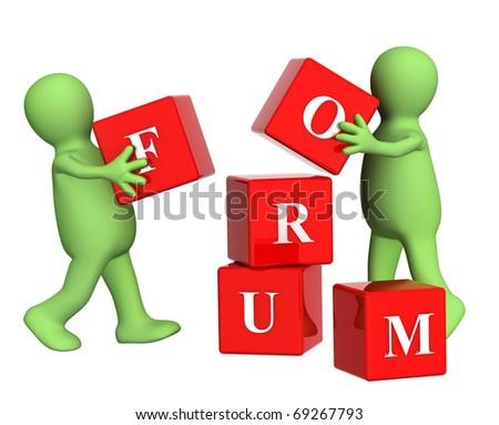 Forum - stock photo