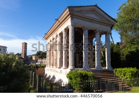 Forum Boarium, a cattle forum venalium of Ancient Rome, with the Temple of Portunus near the Tiber River in Rome Italy
