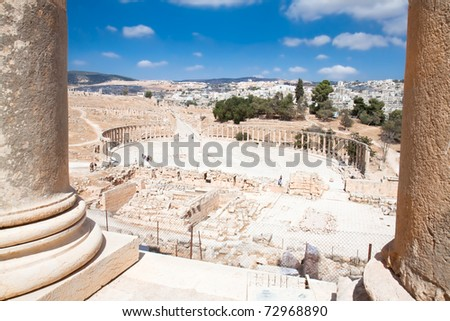 Forum (Oval Plaza) and Colonnade Street, view from Zeus temple, Jerash,  Jordan - stock photo