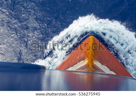 Forward part of cargo ship.