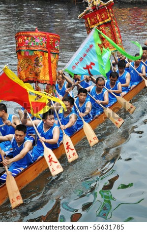 FOSHAN CITY, CHINA - JUNE 16: Participants In Action At FenJiang River Dragon Boat Race June 16, 2010 in FoShan City, China