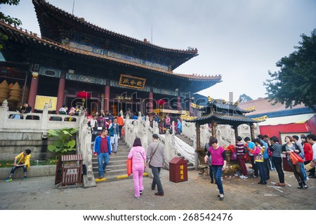 FOSHAN march 15:26 Chinese New Year, is the birthday of the buddhist goddess of mercy, believers to worship the goddess of mercy temple. Pray for happiness and health march 15 2015 in Foshan, China - stock photo