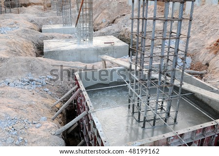 Foundation Construction - stock photo