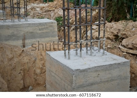 House foundation stock images royalty free images for Concrete basement construction