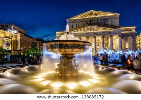 Fountain and Bolshoi Theater Illuminated in the Night, Moscow, Russia - stock photo